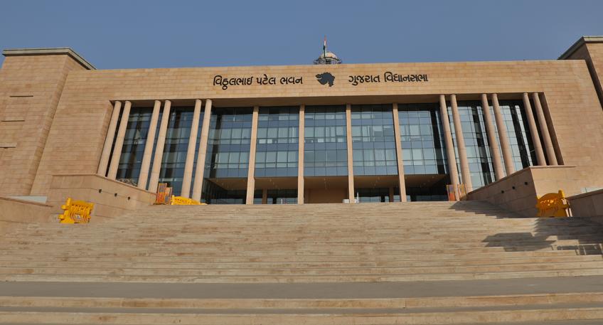 Image result for gujarat vidhan sabha